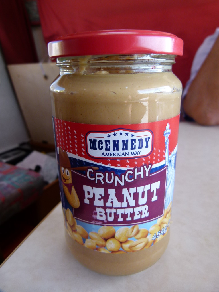 There are not many countries in Europe that have peanut butter and when they do have it it is very expensive. We found this at a LIdl supermarket for 2.55 euros. Bargain so we bought 2.