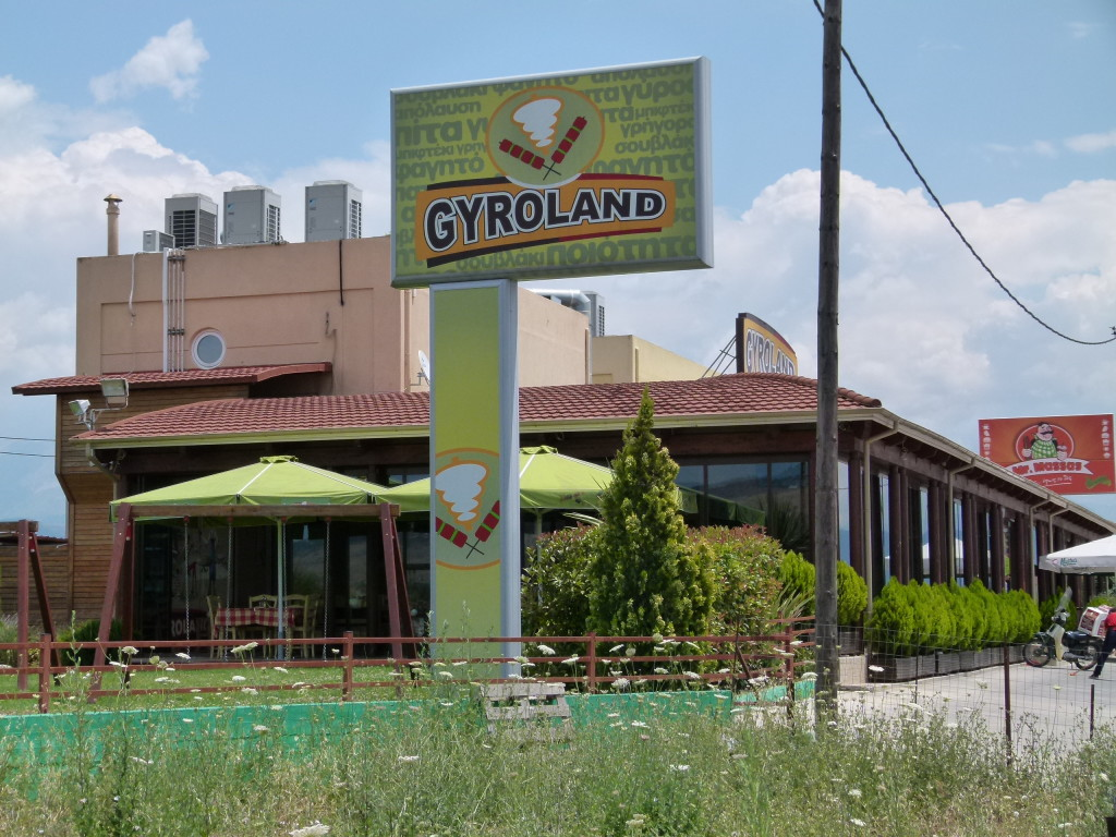 On the way to the Vikos Gorge was stopped at Gyroland for lunch. A yiros for 2.40 euros , bargain.