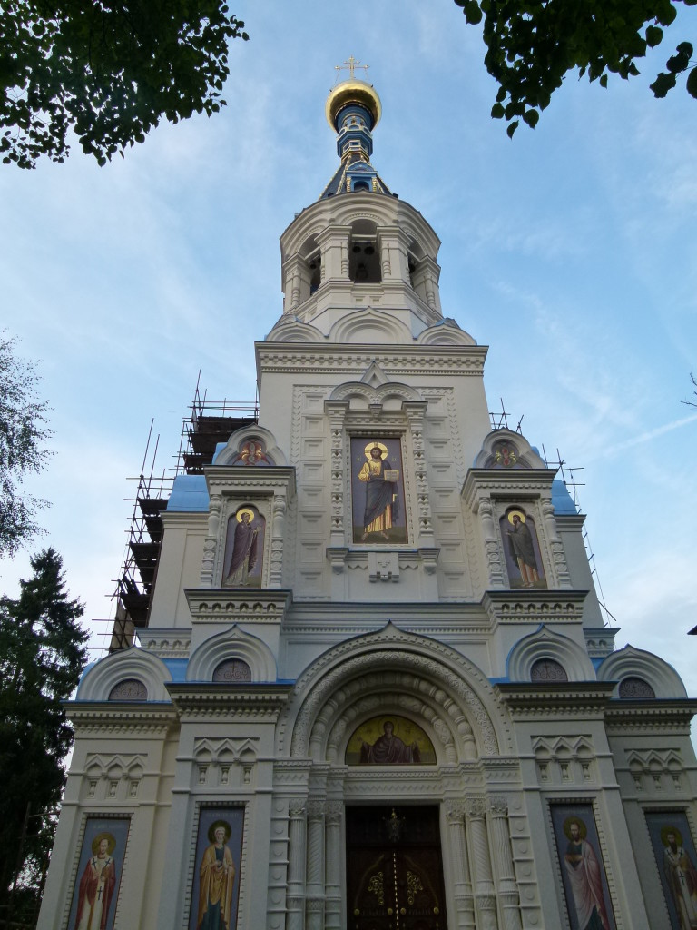 Orthodox church st.Peter & Paul