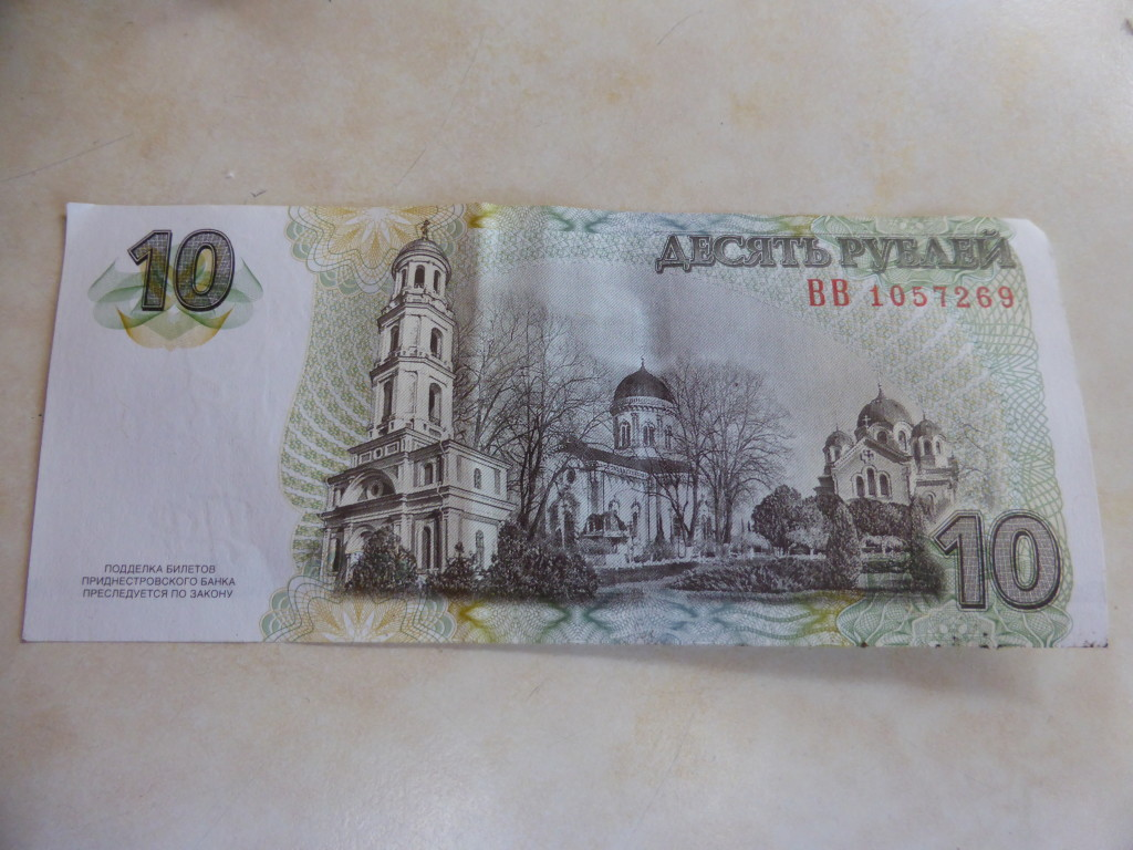Transnistrian rubles, these were given to us to keep as a souvenir.