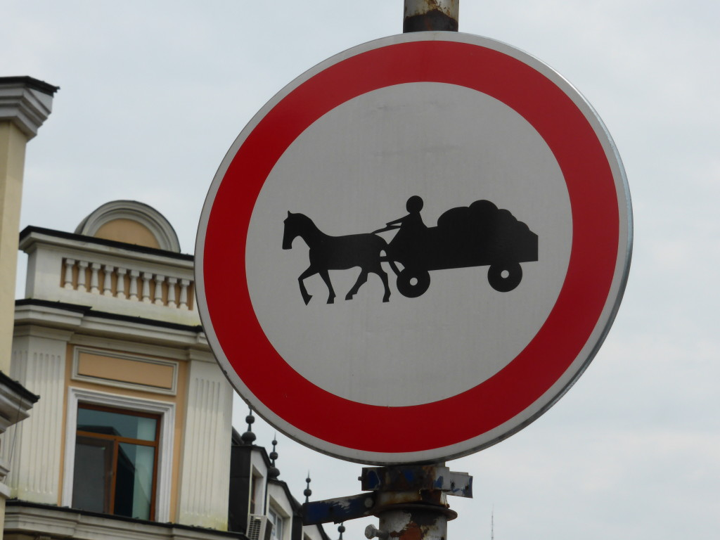 Roadsign, no horse and carts allowed.